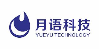 东莞月语科技有限公司