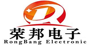 珠海荣邦智能科技有限公司